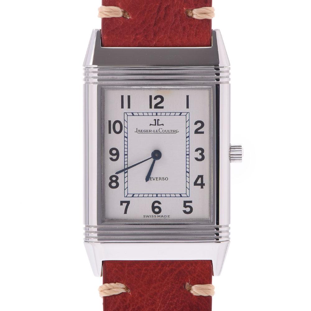 【エントリーでポイント5倍★4日まで】JAEGER-LECOULTRE ジャガー・ルクルト レベルソ クラシック 250.8.86 ボーイズ SS/革 腕時計 手巻き シルバー文字盤 Aランク 中古 銀蔵