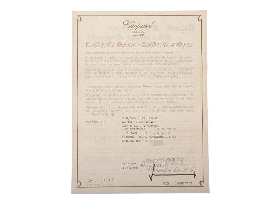 萧邦,萧邦帝国 37/3243-23 WG 石英手表-