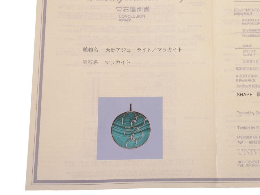 K18YG・ペンダントトップ マラカイト 17 2g◇vnmN80w