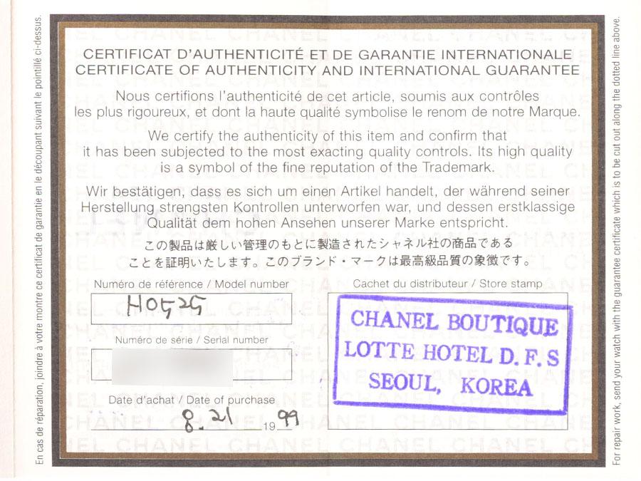 Ginzo Rakuten Ichiba Shop  Chanel CHANEL Mademoiselle SS   leather ... 434e103f7a31
