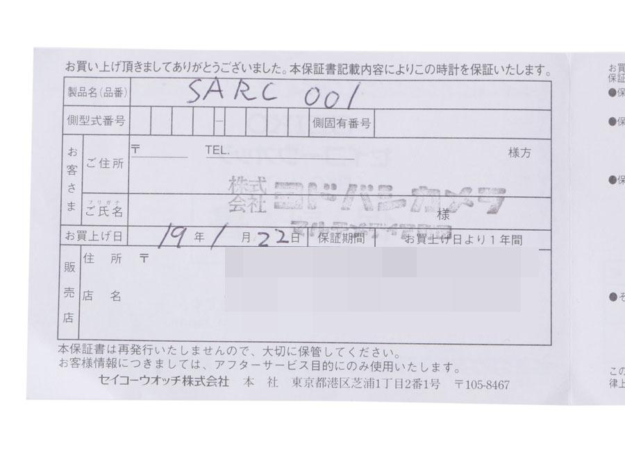 精工,精工 SARC001 机械 SS 自动卷管理