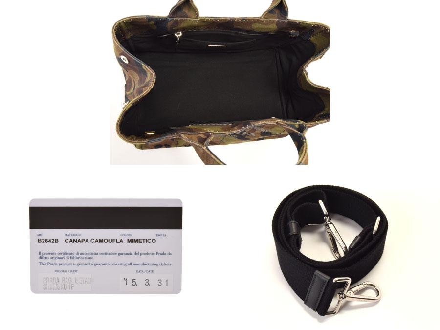 9468519ab1a Prada, PRADA カナパ 2WAY tote bag canvas camouflage camouflage B2642B  guarantee◇