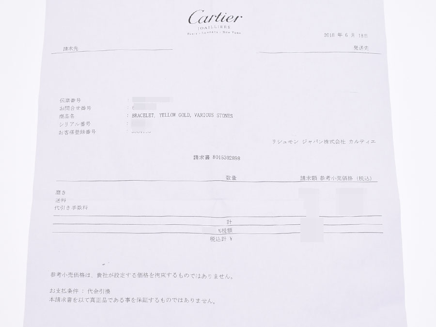 685eb43173b09 Used Cartier love bracelet multicolored YG 26.9 g #16 repair detailed  statement driver CARTIER◇