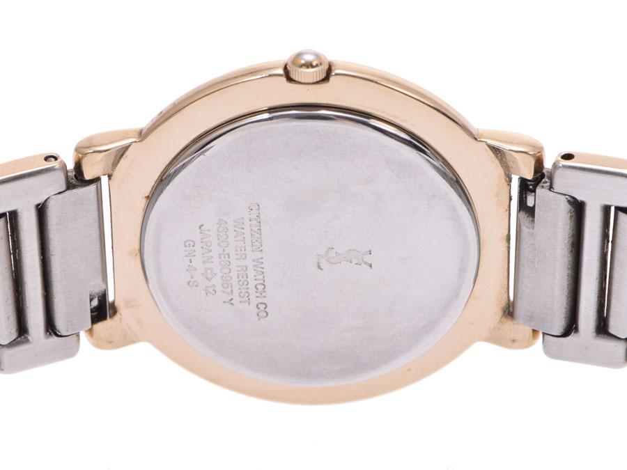 Eve Saint-Laurent antique watch blue clockface men SS quartz clock AB rank YVES  SAINT LAURENT used silver storehouse 06dd9a3030ff5