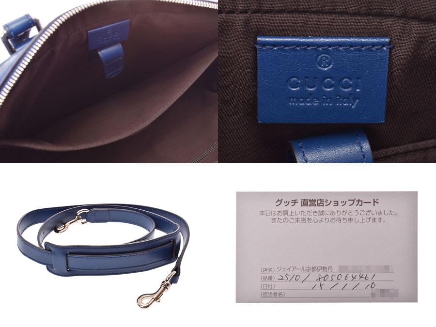 8c36898f254d グッチディアマンテビジネスバッグ青SV金具メンズ書類カバンAランク美品GUCCI中古