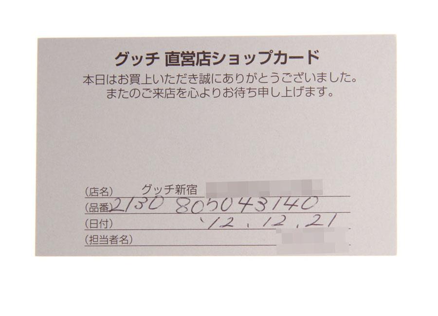 b8edc3fdfc94 グッチ・GUCCIマネークリップ付二つ折財布マイクログッチシマレザー青【中古】◇