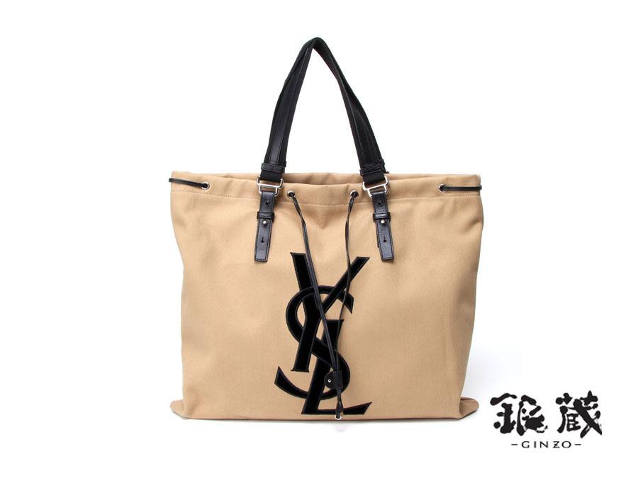 Ginzo Rakuten Ichiba Shop  Yves Saint Laurent bag character to ... 0058d50558e56