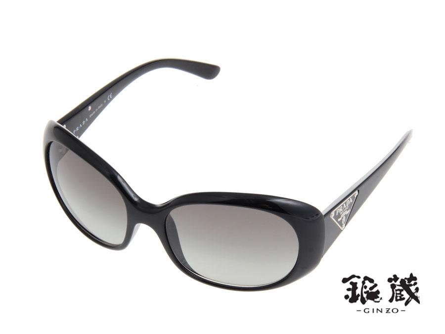 Prada Side logo sunglasses Wk55JSZ3
