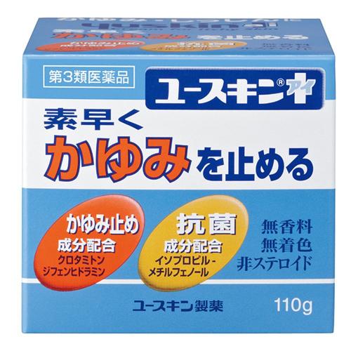 着後レビューで 5☆大好評 送料無料 第3類医薬品 ユースキンI 110g アイ