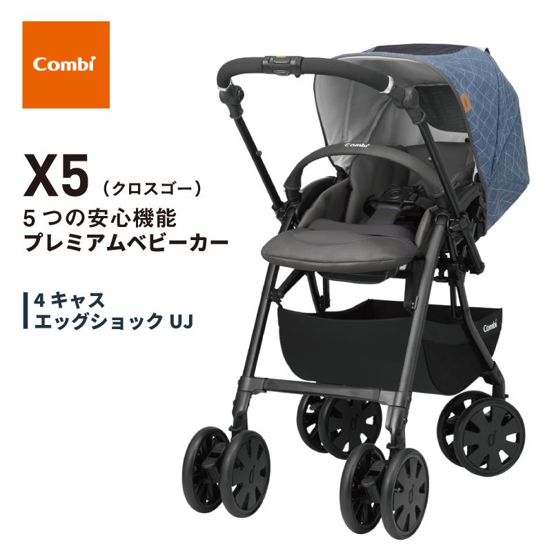 【特別価格】Combi コンビ ホワイトレーベル クロスゴー 4キャス エッグショック UJ(BL) ベビーカー【117704】