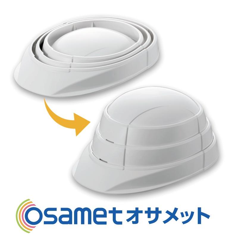 オサメット 折たたみ式 蛇腹形状 防災用 至上 ヘルメット 国家検定合格 授与 日本製