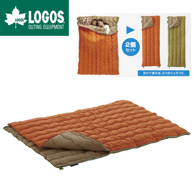 LOGOS ロゴス アウトドア 連結して、お子様と添い寝ができるうれしい2個セット 2in1・Wサイズ丸洗い寝袋・2人用