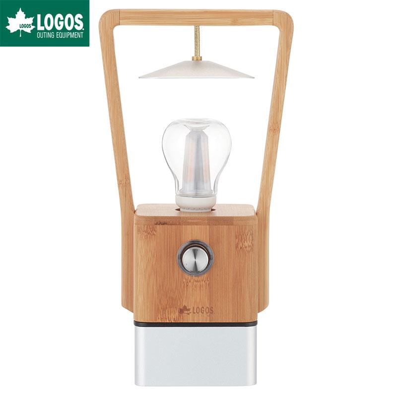 LOGOS ロゴス Bamboo ランタン LED 充電 充電式