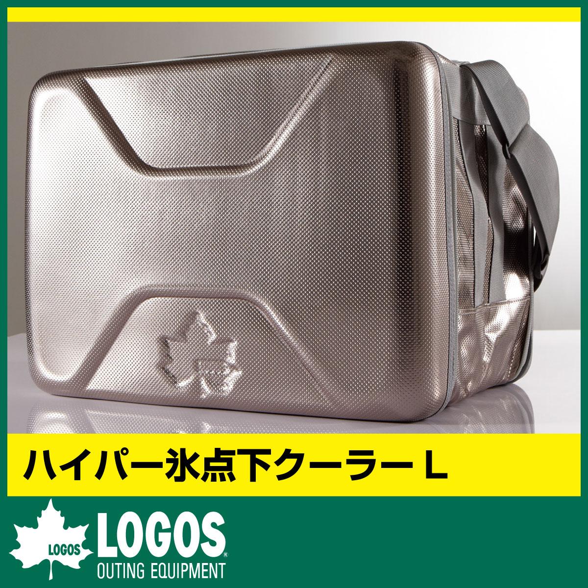 【LOGOS ロゴス アウトドア】驚異の保冷力!氷点下パック使用でアイスクリームが約11時間保存可能!・ハイパー氷点下クーラーL