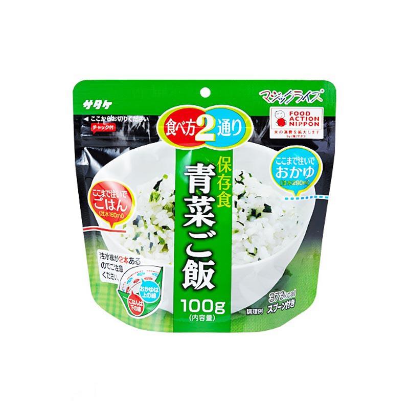 5年保存 非常食 ごはん アルファ化米 サタケ マジックライス アウトドア 定番の人気シリーズPOINT 超激安特価 ポイント 入荷 保存食 青菜ご飯 キャンプ 100g