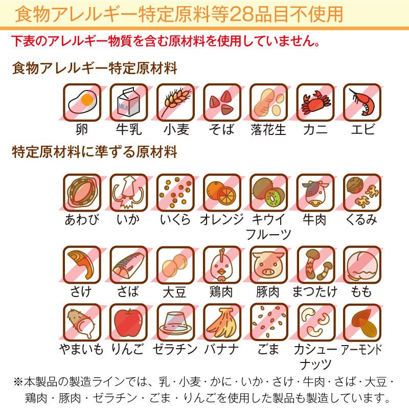 楽天市場】5年保存 非常食 ごはん UAA食品 美味しい防災食 白粥 ...