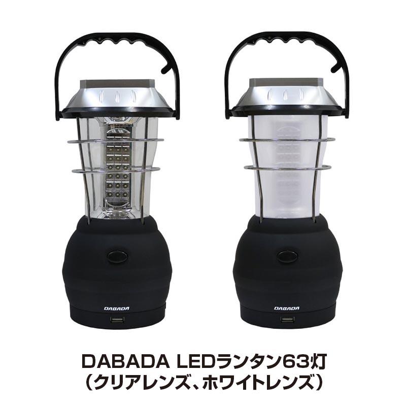 ダバダ LED ランタン