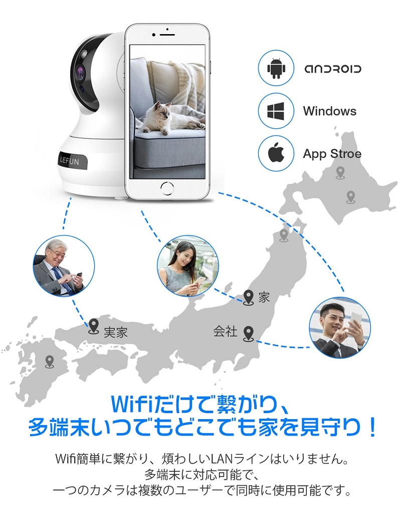 Watch infrared light 暗視機能録画可能同時 monitor possibility construction  unnecessary pet available for a network camera security camera ip