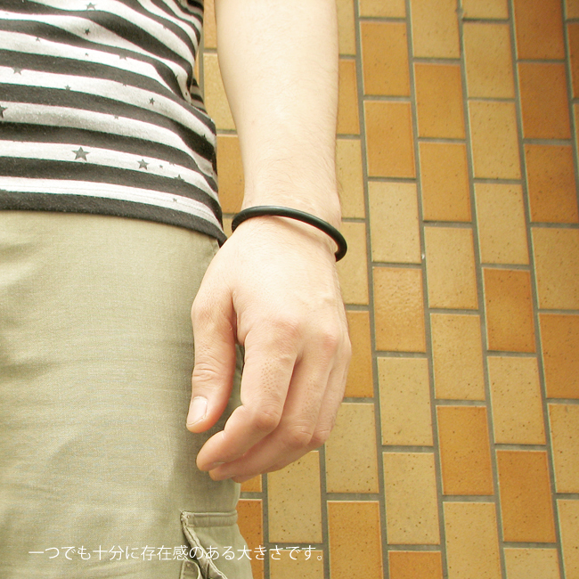 Simple Rubber Bracelets Thick Gb11