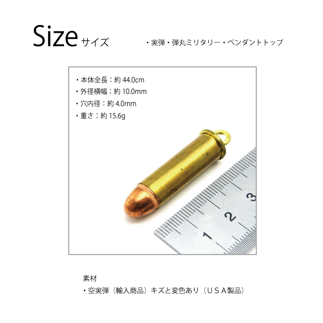 It is pendant live cartridge, bullet military parts pendant top, (USA  import product) partspt91 [during coupon publication]