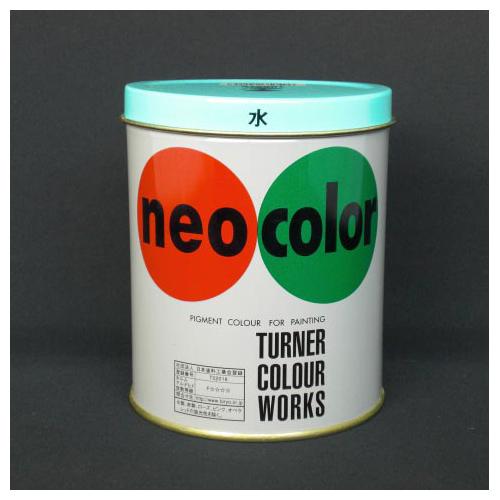 送料無料 ターナー ネオカラー600ml A色 全品最安値に挑戦 水 国産品
