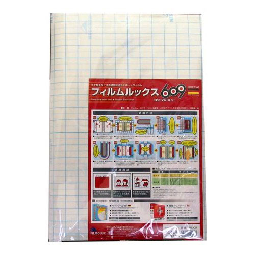 5%OFF 送料無料 フィルムルックス カバーフィルム 25%OFF フィルムルックス609 A5判 10枚 10009