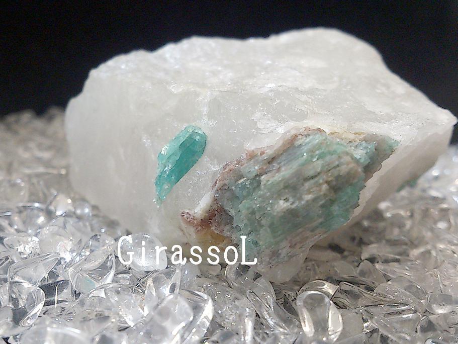 結晶石ブラジル産パライーバトルマリン