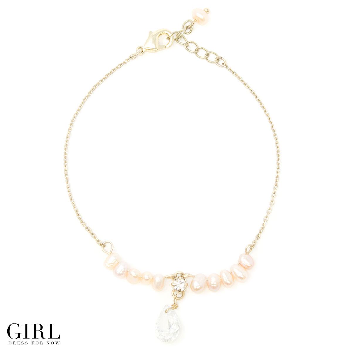 Bracelet dating