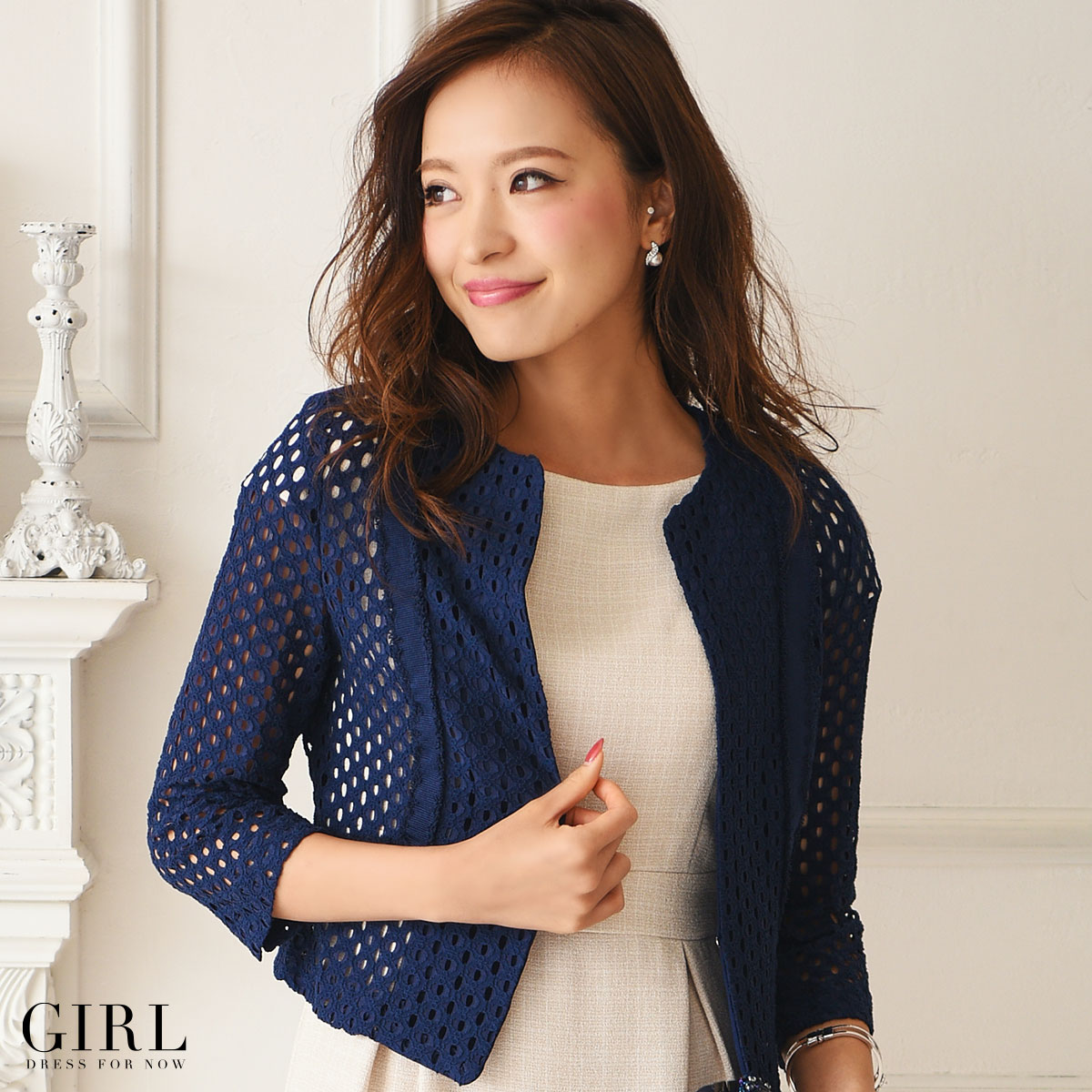 Dress Shop Girl Bolero Jacket Wedding Invited Ladies Special