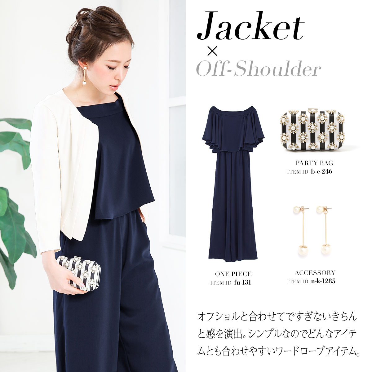... The long sleeves second meeting cardigan dress dress Lady's no-collar  tuck which there is ...
