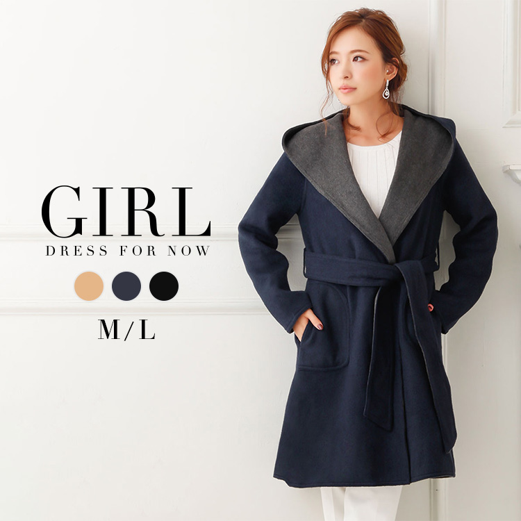 7b8d8e7a2f6 Class reunion clothes clothes in coat river coat gown Lady's long coat  outer winter in jacket ...