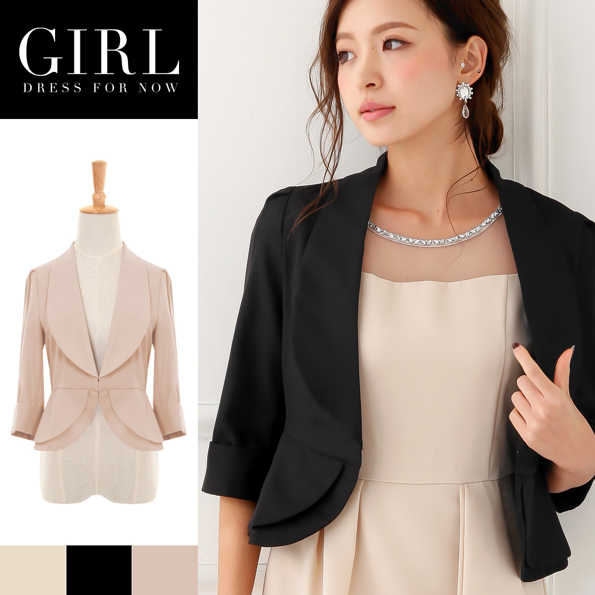 Wedding Bolero Invited Large Size Jacket Special Occasion Party Parties Dress Coat Of Formal Concert Presentation Feast