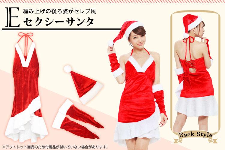 Santa cosplay costume one-piece costume Xmas dress Santa cosplay Santa Claus Red Red Christmas party Christmas cosplay Santa Santa vamp store women's mini store Rakuten