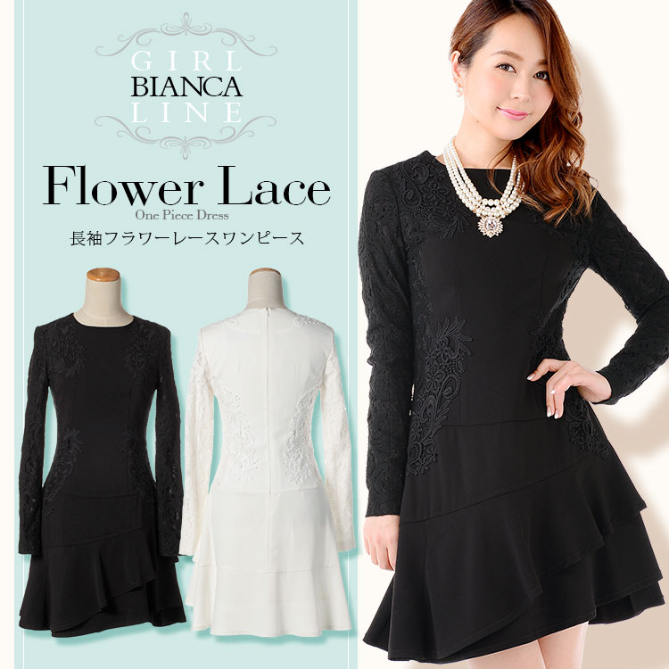 Bianca Dresses