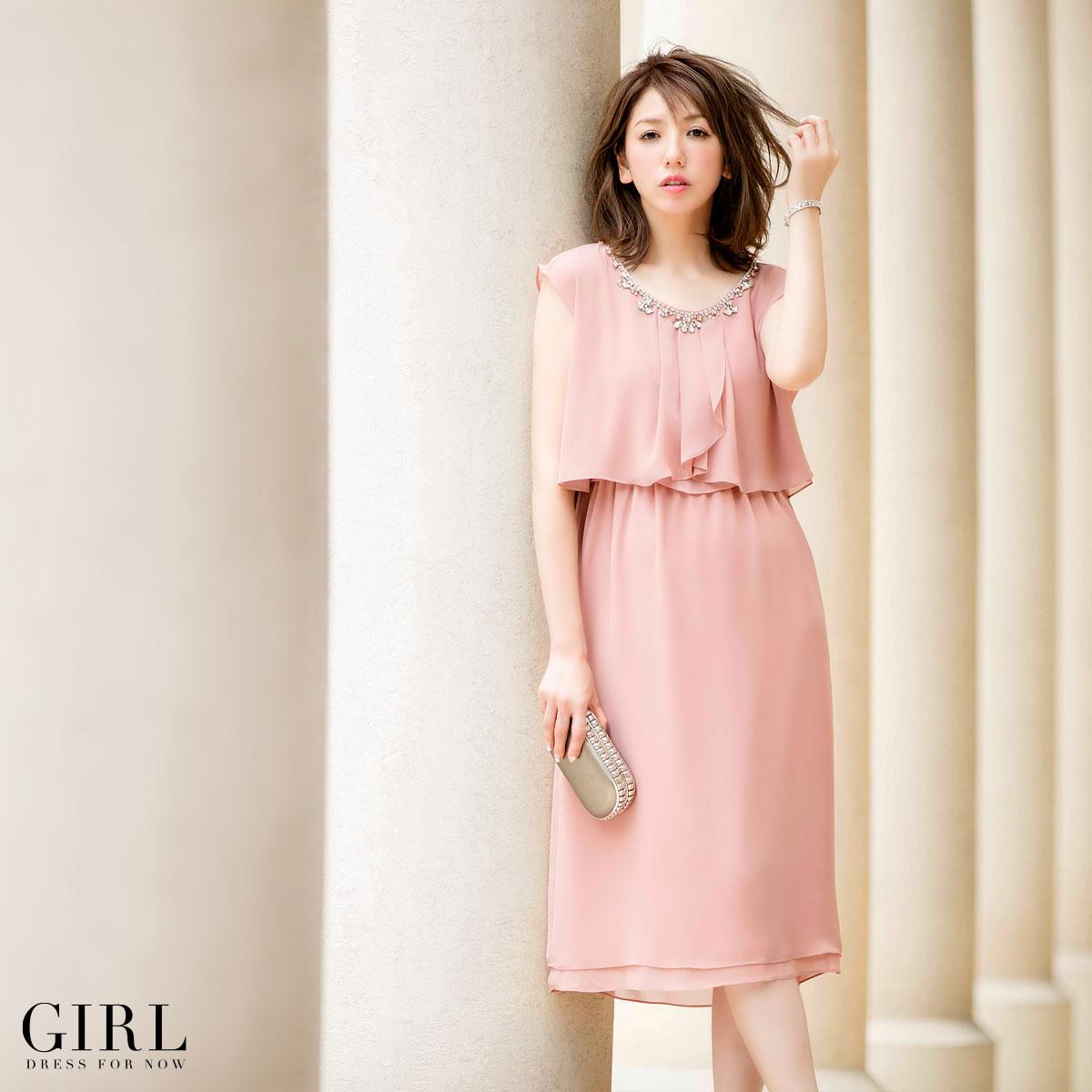 Dress shop GIRL | Rakuten Global Market: Prom dress wedding dress ...