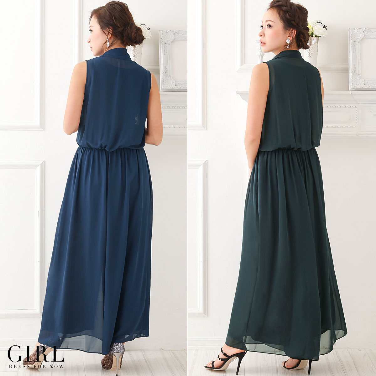 Dress shop GIRL | Rakuten Global Market: Party pants dress wedding ...