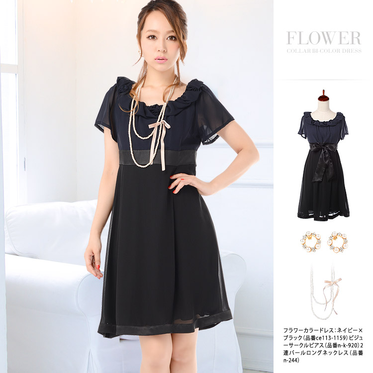 Party dress one-piece wedding dress invited party dress parties wedding reception party party wedding dress invited dress guest dress ladies formal dresses short sleeve sleeve and sleeved 20s 30s 40s adult S M L LL XL 2 l 3 l spring