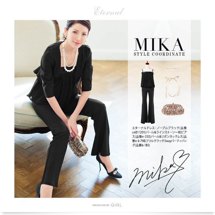 Dress shop girl rakuten global market prom dress pants for Wedding dresses for invited guests