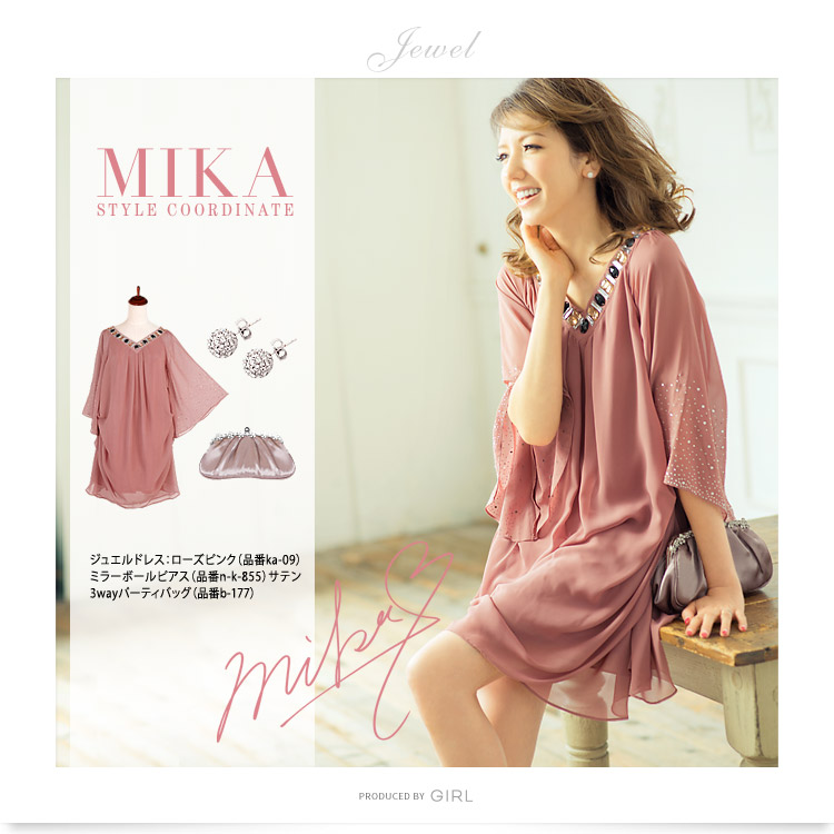 ★ beauty fragrance worn MIKA ★ / one piece 7 colors women's desire to meet the protagonist bijoux dress Bellerive ☆ invited wedding party prom dress one-piece party parties after-party one-piece - Su store Rakuten dress clothes invited clothing dress 10P