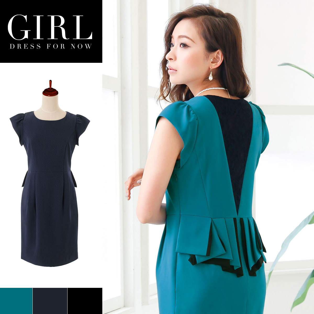 Dress shop GIRL | Rakuten Global Market: Party dress one-piece ...