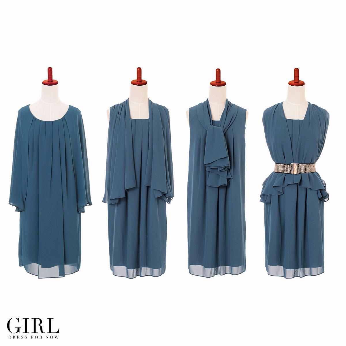 Dress shop GIRL | Rakuten Global Market: Party dress one piece ...