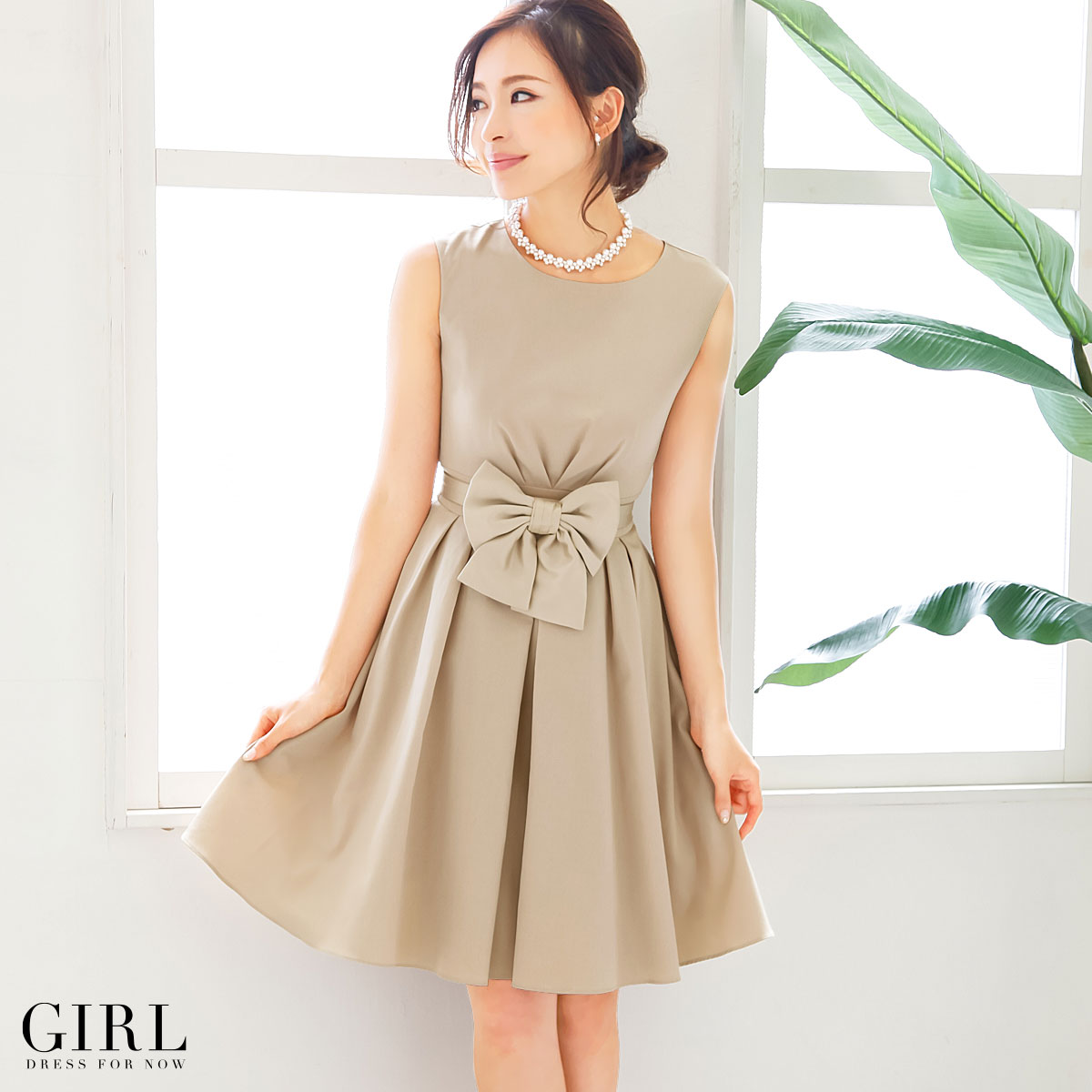 Rakuten Global Market: Prom Dress