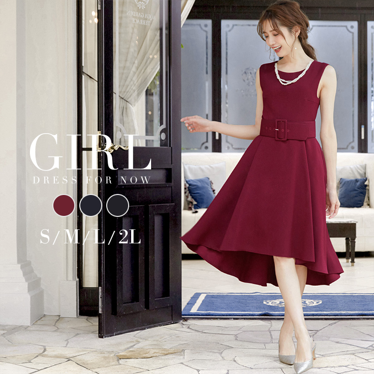 Dress shop GIRL | Rakuten Global Market: Prom dress one-piece ...