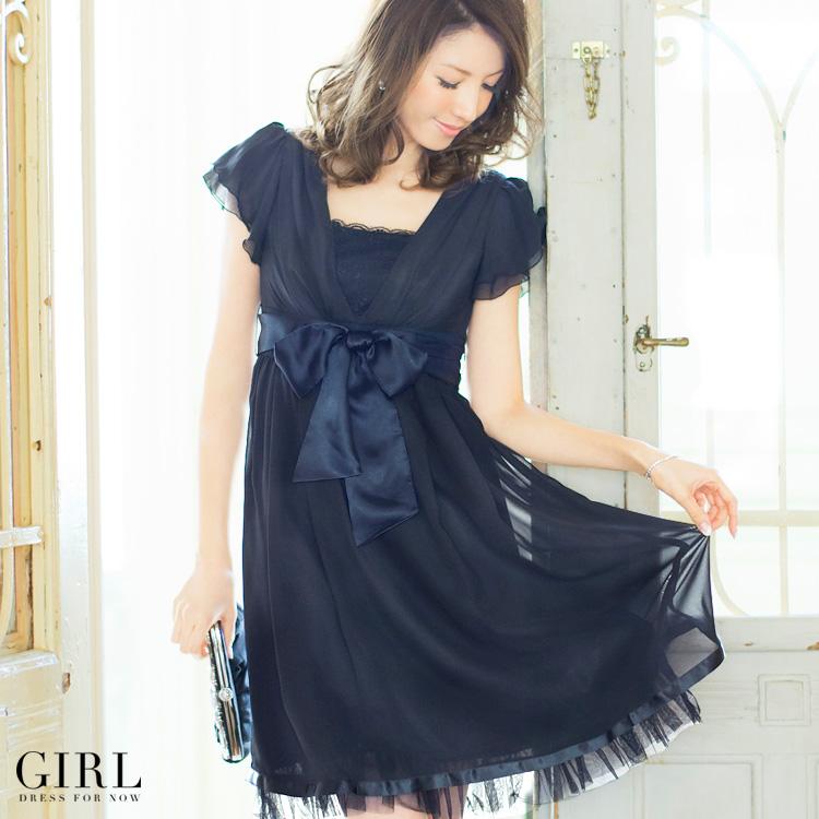 Large Girl Prom Dresses