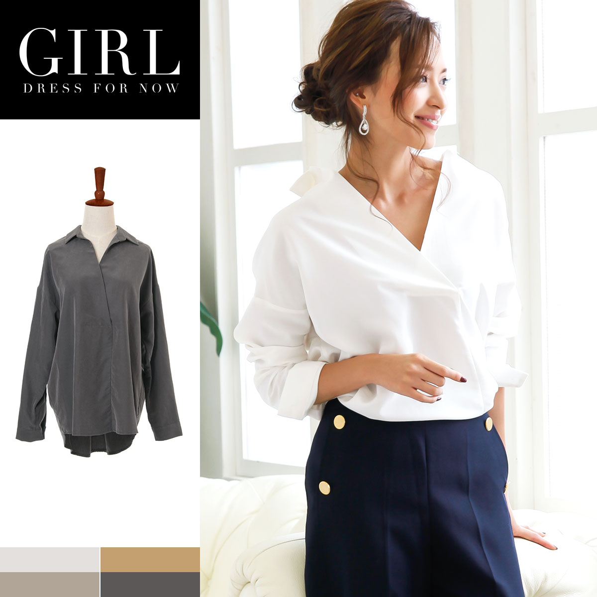 Dress Shop Girl Tops Blouse Pullover Designate So T Shirts Womens