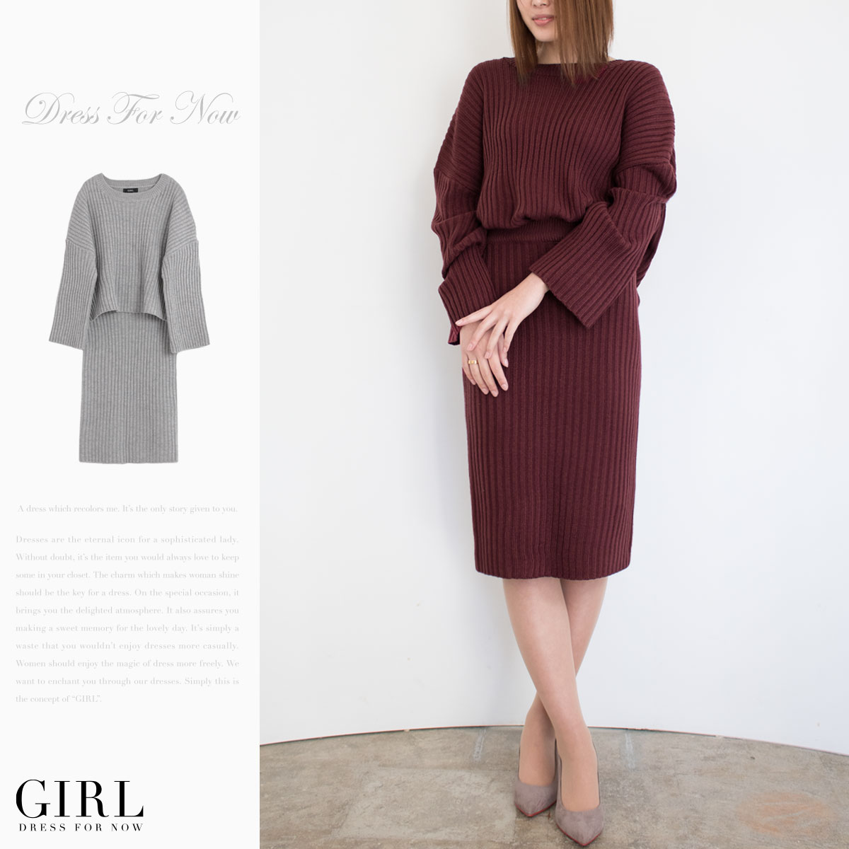 Dress shop GIRL: Tight skirt medium rib knit white gray black ...
