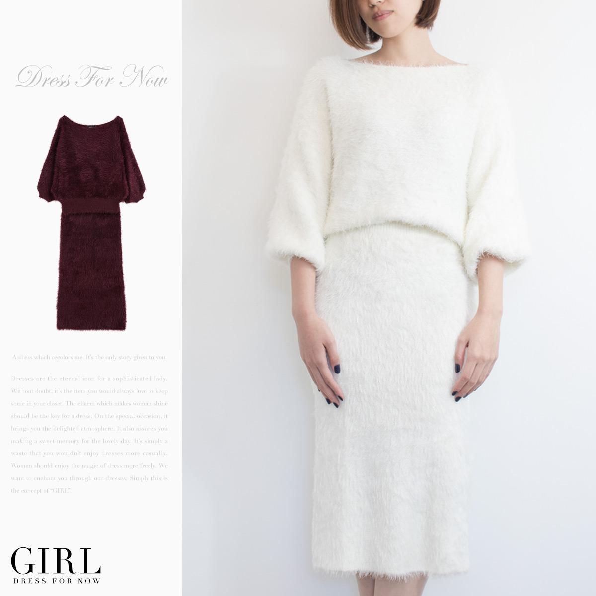 Dress shop GIRL | Rakuten Global Market: Tight tight skirt long knee ...