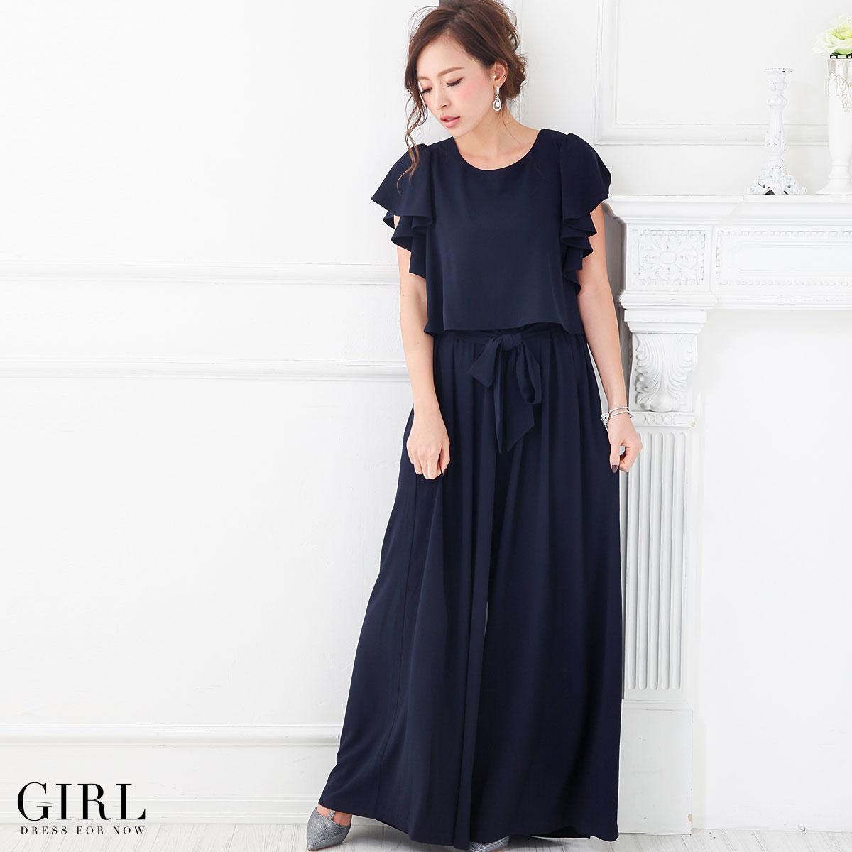 Dress Shop GIRL: Party Dress Pantdress Dress Wedding