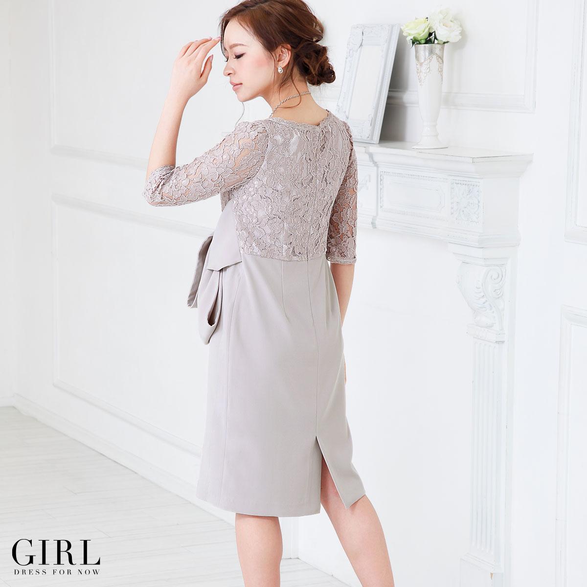 Dress Shop GIRL: The Half-length Sleeve Adult Lace Ribbon