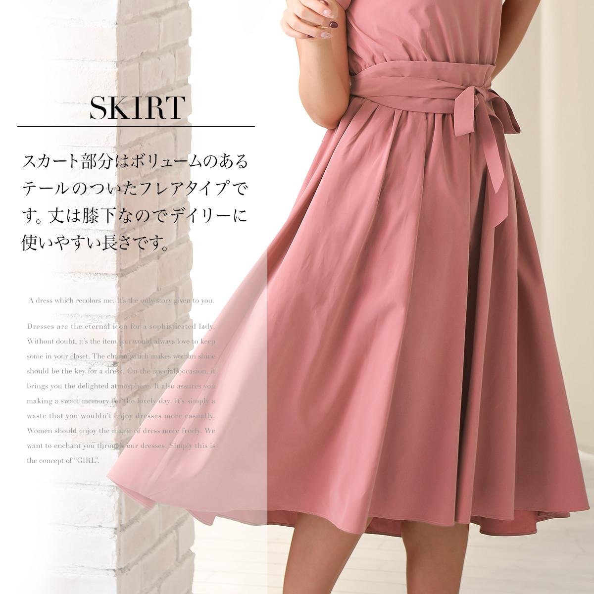 Dress Shop GIRL: It Is Winter In Spring In Winter In Short